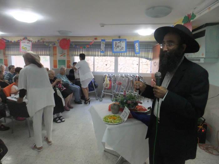 הרב אלון בבית אבות בן יהודה חיפה
